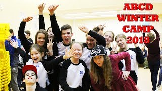 "ABCD Winter Camp 2018 (Еланчик) - шоу ""Keep it 100"""