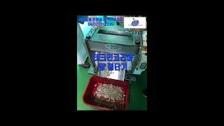 테크인코리아 스텐세절기 - 양,곱창절단기 (국밥고기절단…