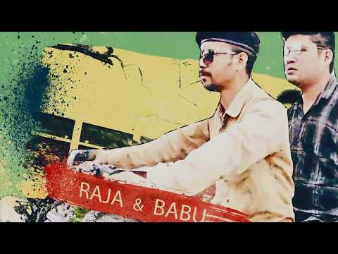 RAJABABU...The Beginning Official Trailer/Assamese film