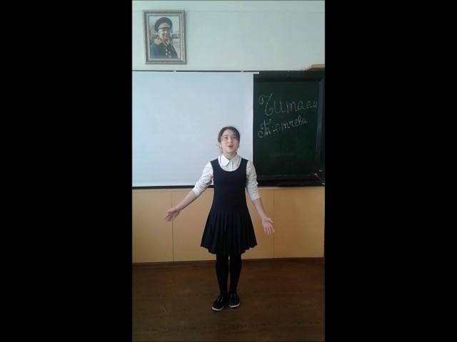 Изображение предпросмотра прочтения – АделинаАбаева читает произведение «Лебедь» Ф.И.Тютчева