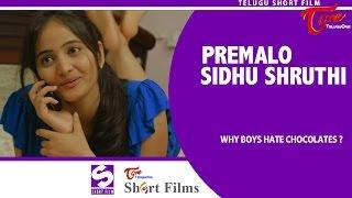 Premalo Sidhu Shruthi | Telugu Short Film | Sandeep Raj Films