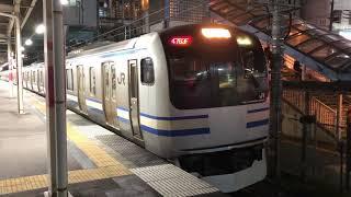 E217系クラY-50編成+クラY-144編成蘇我発車