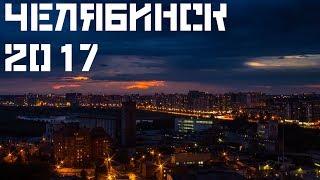 Россия, Челябинск. Timelapse and hyperlapse