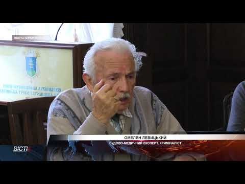 30-та річниця перепоховання жертв сталінських репресій