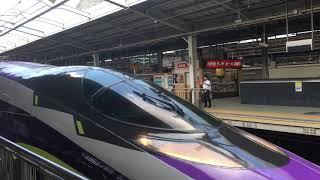 山陽新幹線500系Type EVA 新大阪駅到着(無編集版)