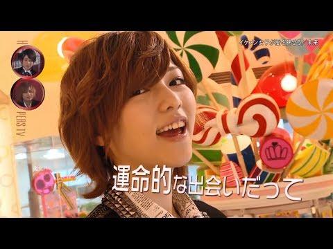 Mirai Hooper / 未来 (ザ・フーパーズ) On Hoopers TV #4