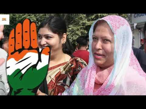 Congress party New mewati song
