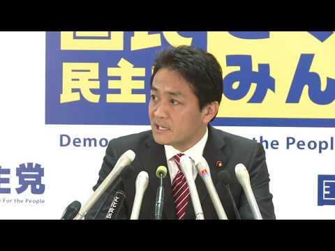 【両院総会】玉木新代表提案の役員人事を承認 幹事長に平野前総務会長