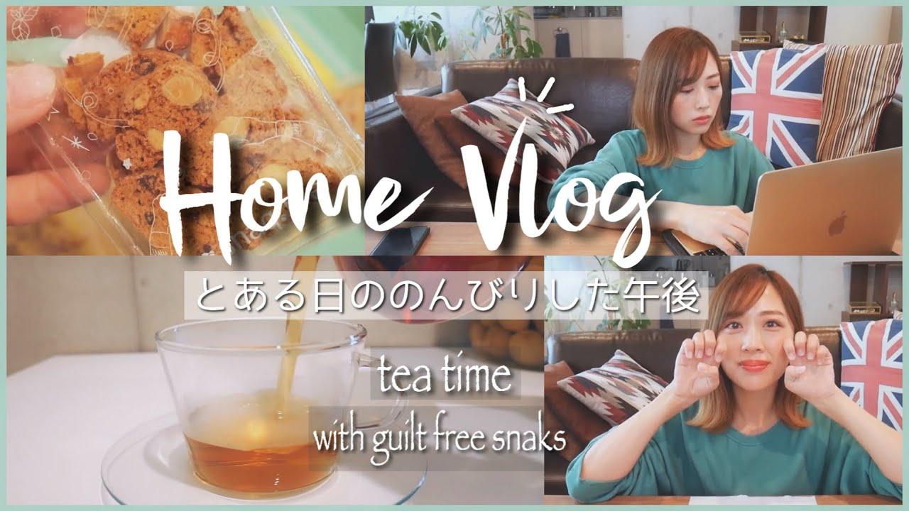 Time のんびり tea