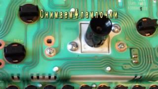 Замена лампочек в приборной панели на Hyundai Accent