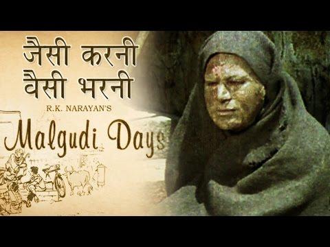Malgudi Days - मालगुडी डेज - Episode 34 - Carrer - रामजी की लीला