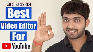Best Video Editor for YouTuber | How to Download , Edit Video | Camtasia Studio And Screen Recorder