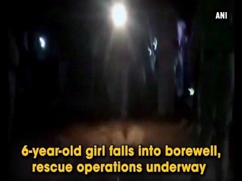 6-year-old girl falls into borewell, rescue operations underway - Karnataka News