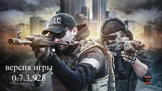 Тест CPU E5-2680v2 в игре Escape from Tarkov. ► GPON in Game