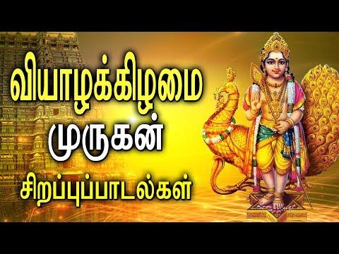 powerful-karthikeyyan-samy-tamil-padangal- -best-tamil-devotional-songs