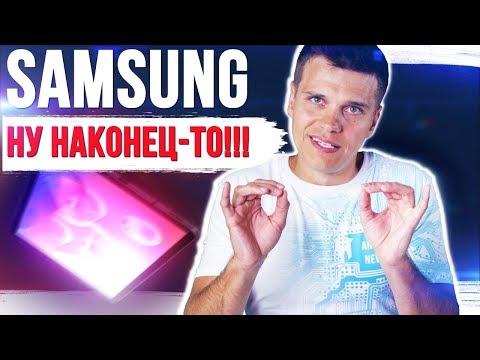 Samsung Galaxy Tab S6 Обзор - лучший планшет на Android 🔥