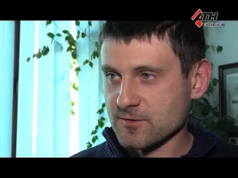 АТН Харьков: Новости АТН - 03.04.2020