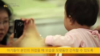 [국카TV] KB국민카드 위시리더 '사랑의 아기…