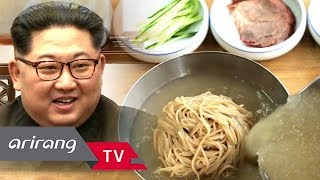 [NOW] Ep.2 - Free Transit Tour / Muju Film Festival / North Korean Cuisines _ Full Episode