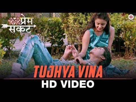 Tujhya Vina | Prem Sankat | Raj & Monalisa | Sadhana Sargam | Vishal S. Wankhede