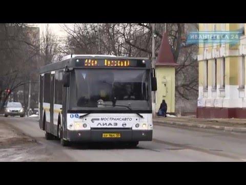 В Ивантеевке на рейсах теперь только новые автобусы