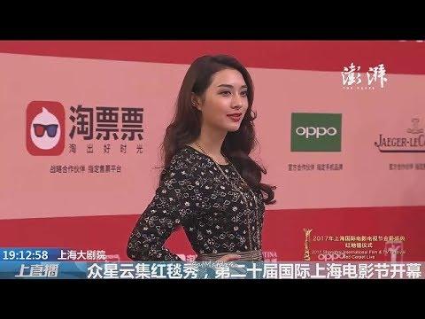 มิว นิษฐา ร่วมงาน Shanghai International Film Festival ในฐานะนักแสดง พรจากฟ้า/แฟนเดย์