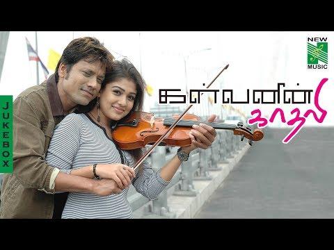 Kalvanyn Kaadhali | Tamil Movie Audio Jukebox | Yuvan Shankar Raja Hits
