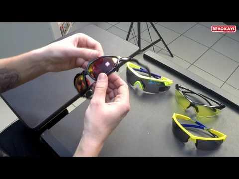 Как менять линзы в очках.
