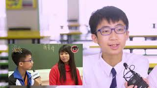 Publication Date: 2021-07-20 | Video Title: 動感校園專訪-東涌天主教學校