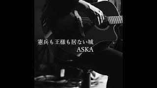 7月の配信曲です。「Weare」より配信です。 https://weare-music.jp/_ta...