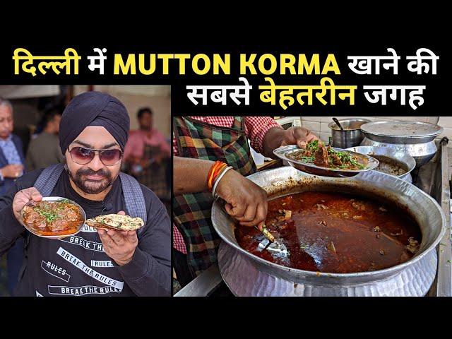 Best of the Best MUTTON KORMA in Delhi | 15 Gems of Delhi