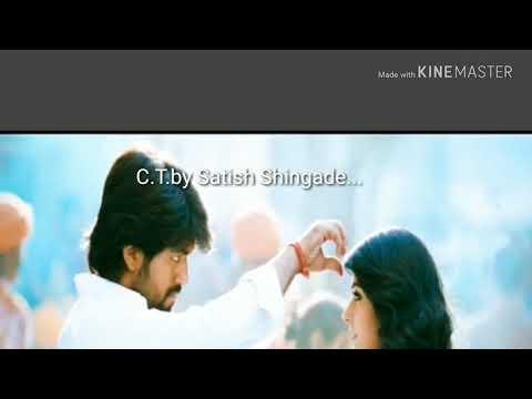 Mr. and Mrs. Ramachari (Radhika Pandit)Background Music (mr-and-mrs-ramachari-back)