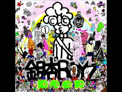 銀杏BOYZ - Door [Album] - YouTube