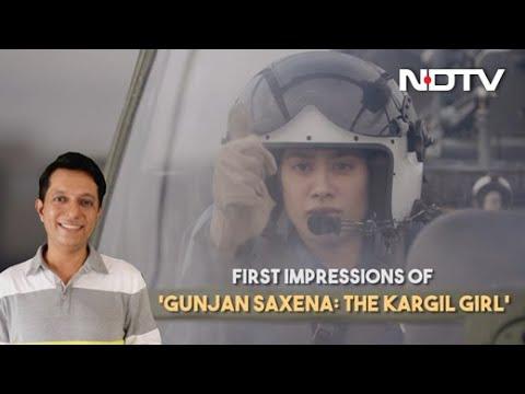 First Impressions Of Gunjan Saxena The Kargil Girl Youtube