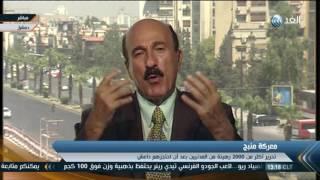بالفيديو.. خبير سوري: السيطرة على 'منبج' ليست كاملة