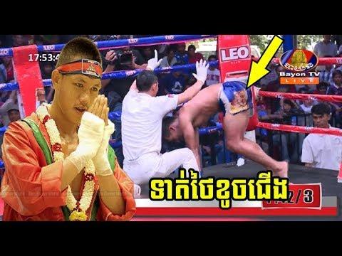 Kun khmer, Vong noy vs saipetchThai, Bayon Tv boxing, 03 june 2018