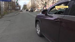 На Светланской водитель забыл правила и спровоцировал аварию