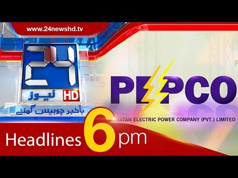 News Headlines | 6:00 PM | 17 November 2017