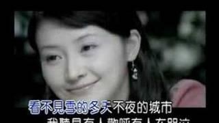 陈楚生 - 有没有人告诉你 - karaoke (fixed)