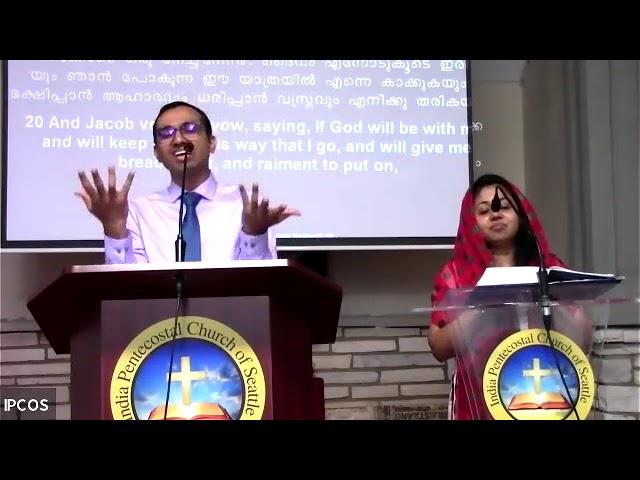 യാക്കോബ് അറിയാത്ത ദൈവത്തിന്റെ സംരക്ഷണം