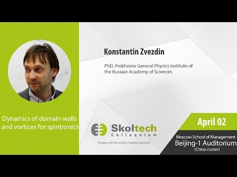Skoltech Colloquium: Dynamics of Domain Walls with Prof Zvezdin, 02.04.2015