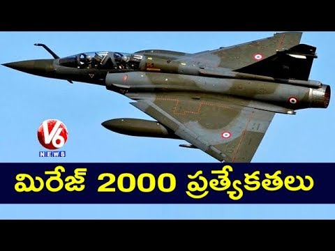 Special Report On Mirage 2000 Jets Specialities | Indian Army Surgical Strike 2 | V6 News