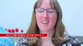 インバウンド向け調査・価値創出/アラヤサッポロ株式会社