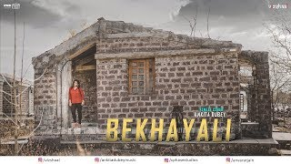 Gambar cover Bekhayali | Rock Version (Cover) | Kabir Singh | Female Version | Ankita Dubey | Vizshaal | CPHASE