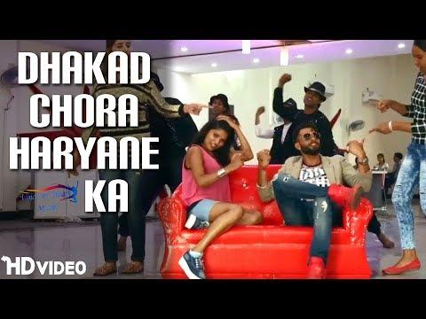 Dhakad Chora Haryane Ka | Latest Haryanvi Songs 2017 | Jasbir Sarsa, Tinku Khatla, Zoya, Partiskha