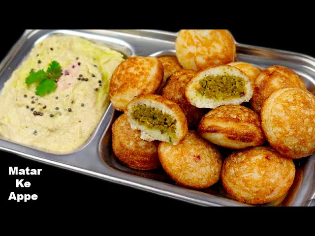 रोज का वही नाश्ते से मन भरा हो तो यह नया टेस्टी ताज़े मटर का नाश्ता जरूर बनाये Nasta Recipe