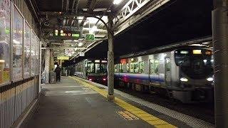 JR阪和線 美章園駅の223系 JR Hanwa Line Bishōen Station (2020.1)