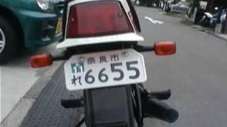 RZ50マルボロカラーです。