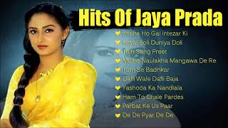 Hits Of Jaya Prada Jukebox - Bollywood Superhit Songs | Yashoda Ka Nandlala