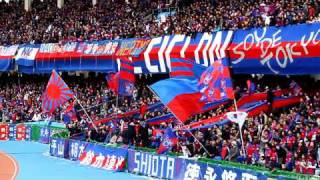 FC東京ゴール裏 2010.04.04 多摩川クラシコ (Hinchada de Tokyo)